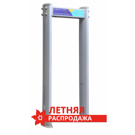 Блокпост РС-1100М